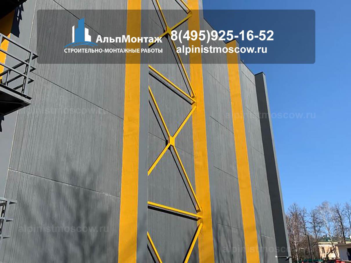 pokraska-metallokonstrukcij-25