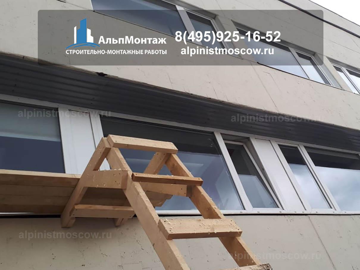 ria-novosti4